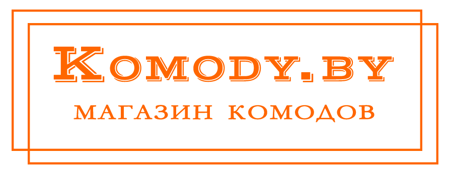 Komody.by